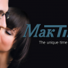 MakTime 2011 | Gold Catalog