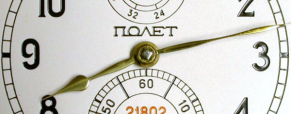 Russian Submarine Clock | Marine Chronometer
