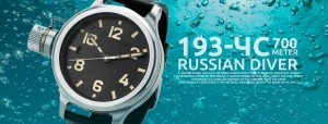 New Agat Russian Diver 193