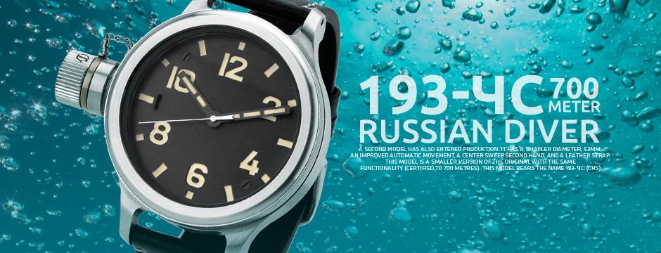 Agat Factory: Rusische Stopuhren, Kampftaucher…