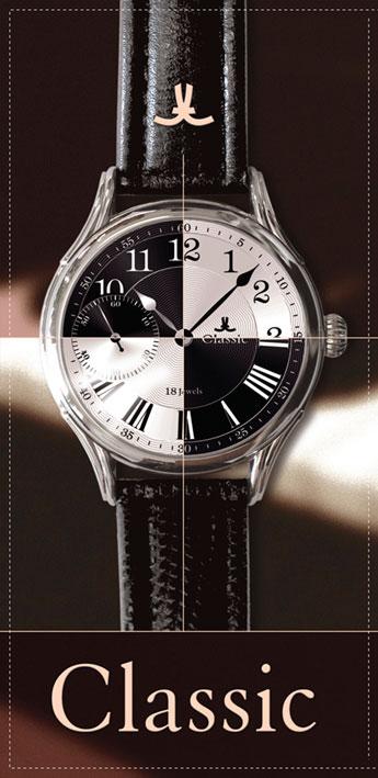 Juri Levenberg Classic Werbung 01 JL Classics | Molnija 3603