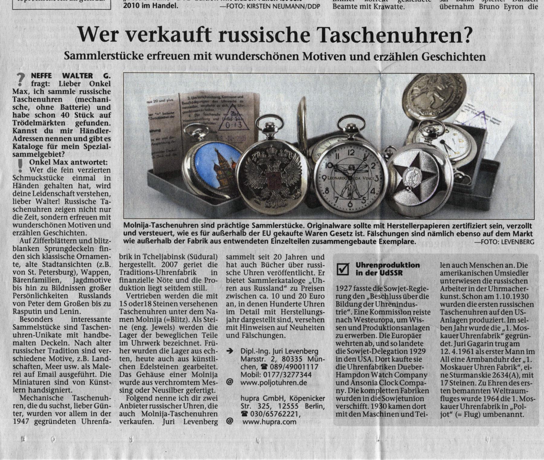 Molnija Zeitung Molnija | Marler Zeitung