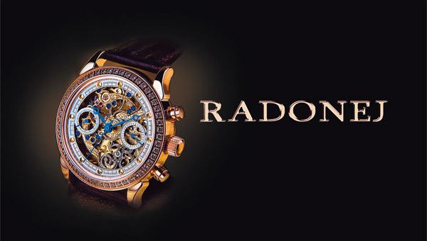 Radonej 2011  Radonej 2011 | Catalog