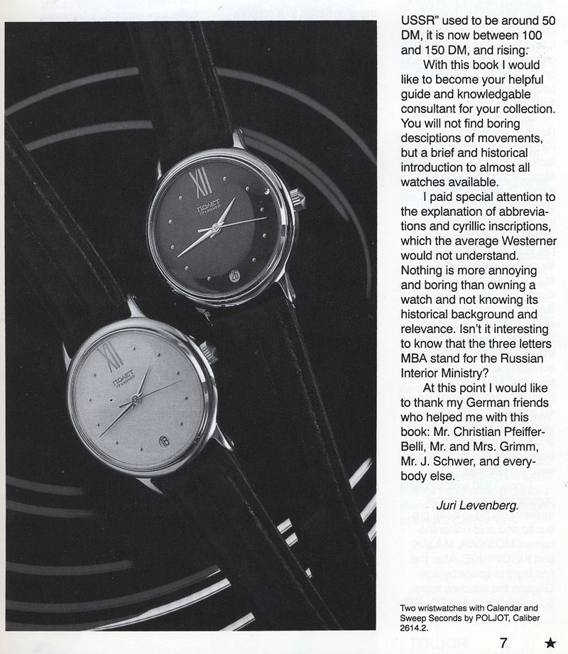 Russian Wristwratches Juri Levenberg Intro 02 Russian Wristwatches (ENG)