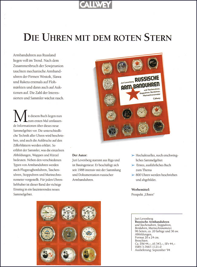 Russische Armbanduhren Juri Levenberg Callwey Russische Armbanduhren (D)