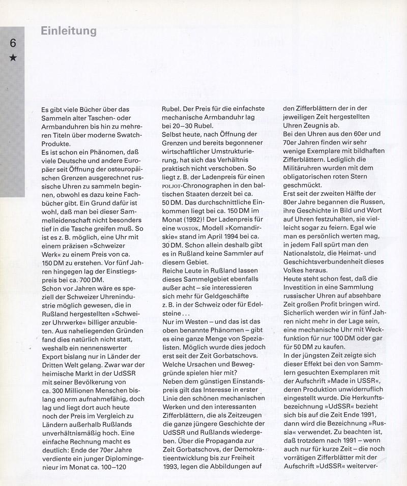 Russische Armbanduhren Juri Levenberg Einleitung 01 Russische Armbanduhren (D)