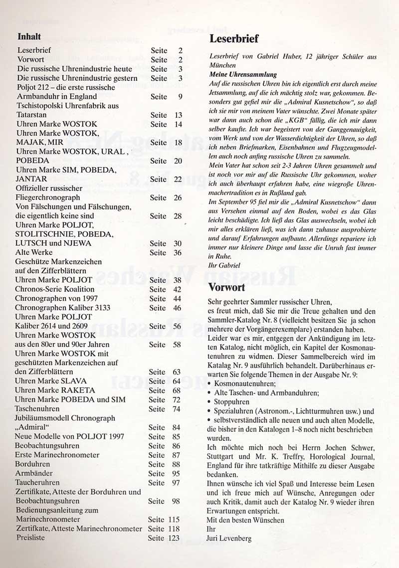 Sammlerkatalog Nr8 Juri Levenberg S2 Sammlerkatalog Nr.8