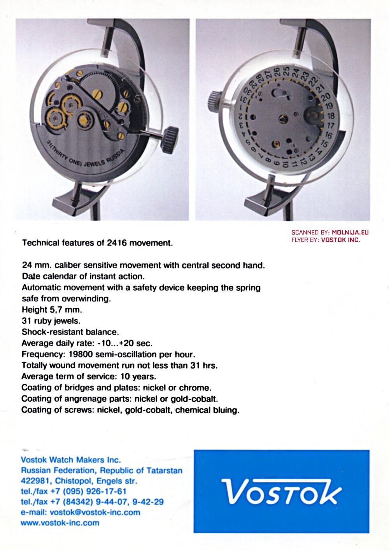 VOSTOK 2416 inscr.geneva 2416 | V3 | Vostok