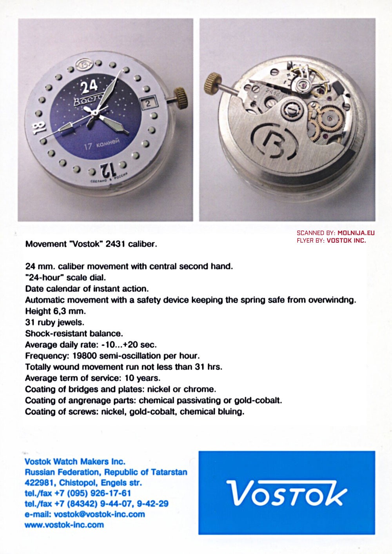 Vostok 2431 Mechanical Movement